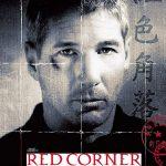 Justiça Vermelha (1997)