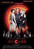 Chicago (2002)