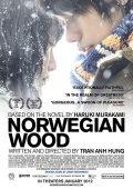 Como na Canção dos Beatles: Norwegian Wood (2010)