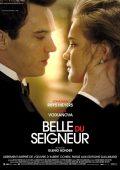 Bela do Senhor (2012)