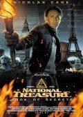 A Lenda do Tesouro Perdido: Livro dos Segredos (2007)