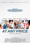 A Qualquer Preço (2012)