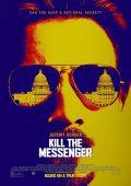 O Mensageiro (2014)