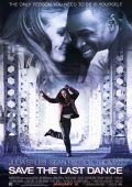 No Balanço do Amor (2001)