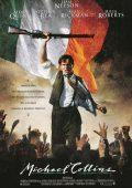 Michael Collins, o Preço da Liberdade (1996)