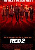 RED 2: Aposentados e Ainda Mais Perigosos (2013)