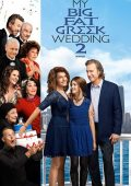 Casamento Grego 2 (2016)