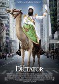 O Ditador (2012)
