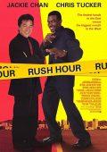 A Hora do Rush (1998)