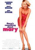 Quem Vai Ficar com Mary? (1998)