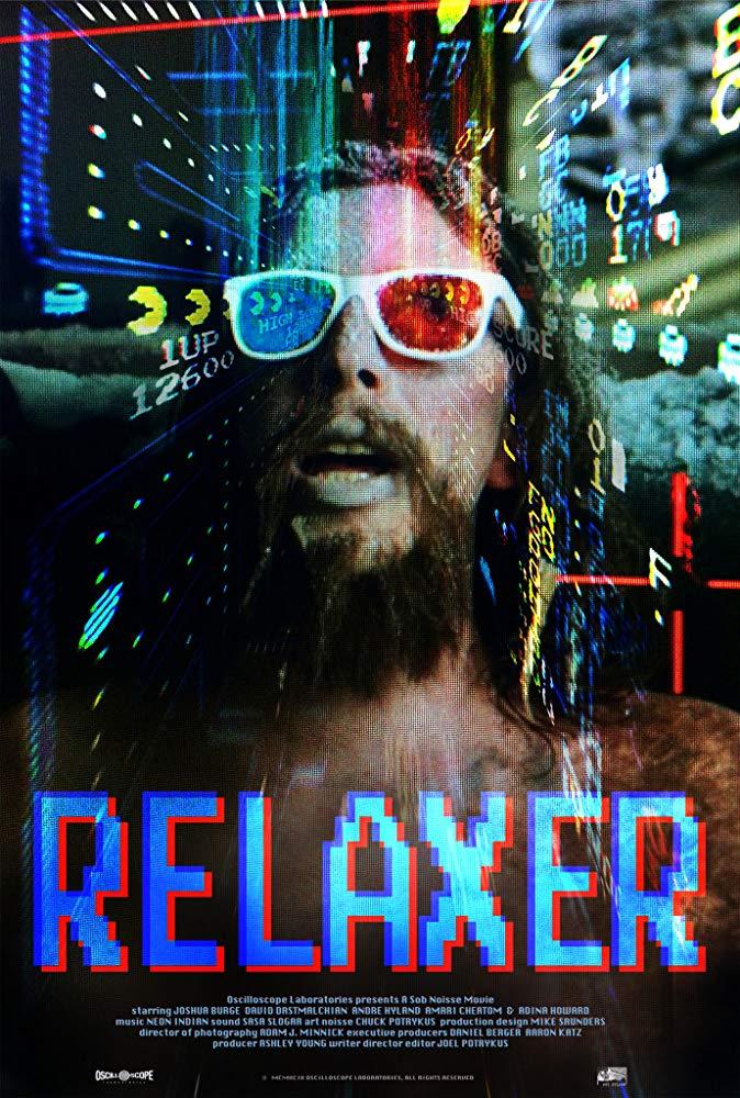 Relaxer (2018)
