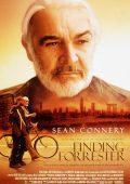 Encontrando Forrester (2000)