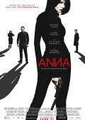Anna: O Perigo Tem Nome (2019)