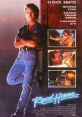Matador de Aluguel (1989)
