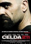 Cela 211 (2009)