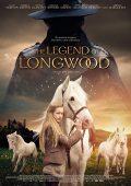 A Lenda de Longwood (2014)