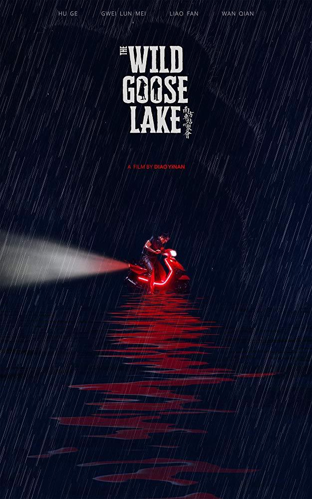 O lago do ganso selvagem (2019)