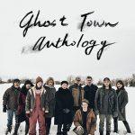 Antologia da Cidade Fantasma (2019)