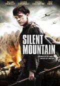 O Silêncio da Montanha (2014)
