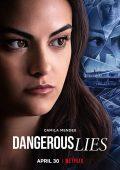 Mentiras Perigosas (2020)