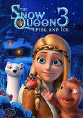 O Reino Gelado: Fogo e Gelo (2016)