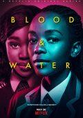 Sangue e Água (2020– )