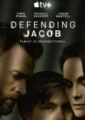 Em Defesa de Jacob (2020– )
