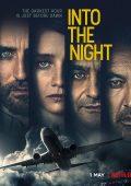 Noite Adentro (II) (2020– )