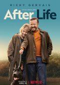 After Life: Vocês Vão Ter de Me Engolir (2019– )