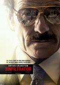 Conexão Escobar (2016)
