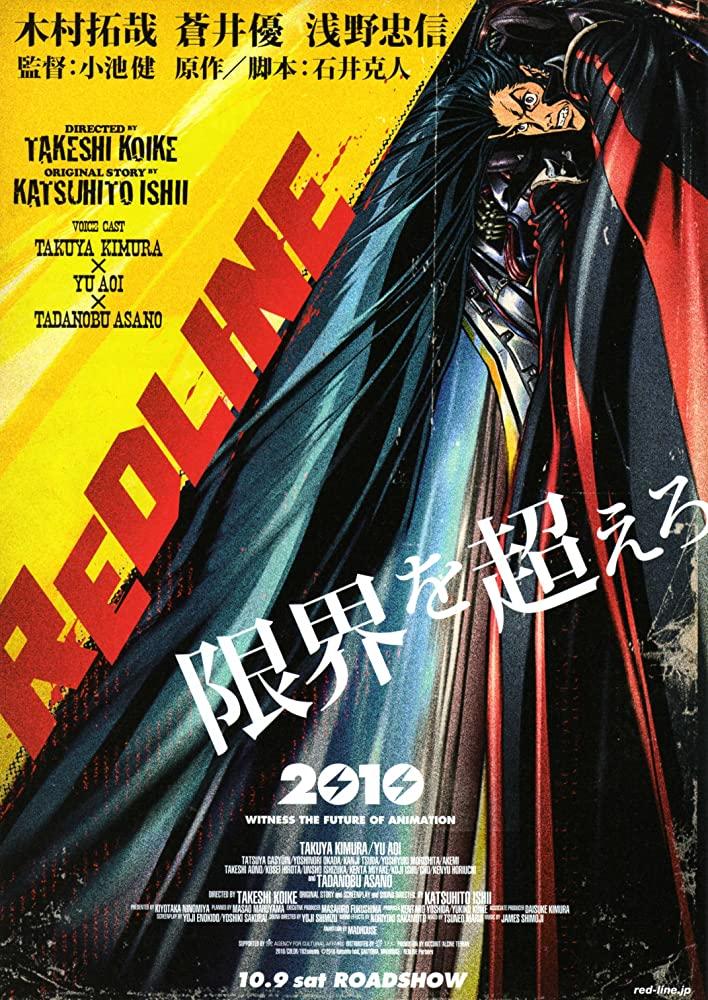 Redline: Perigo Nas Pistas (2009)