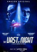 A Vastidão da Noite (2019)