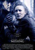 Desaparecidas (2003)