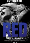 Red (2017)