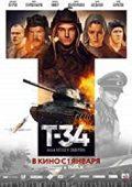 T-34: O monstro de metal (2018)