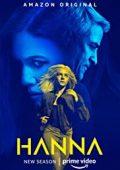Hanna (2019– )