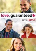 Amor Garantido (2020)